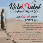 Youth Sports Day – Sat Oct 16, 2021